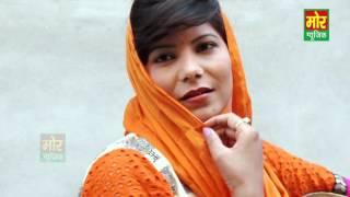 Neg Me Kaki || Pooja Hooda & Kala Kundu || Latest Haryanvi Song || Mor Haryanvi