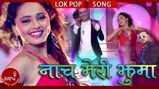 Karishma Dhakal's Nepali Item Song | Naach Meri Jhuma - Chakra Bam & Araaj keshav | Ft. Ranjit