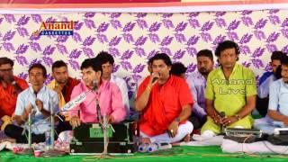 Bhakti Ro Bag Lagawo || jog Bharti Shyam Paliwal sant kanhaiyalal || Sanderao Full HD Live 2017 HD