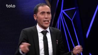 طنز های نبی روشن بالای داوران و ستاره ها - مرحلۀ نهایی / Nabi Roshan Comedy Scenes - Grand Finale