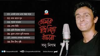 Pubal hawa bangla song