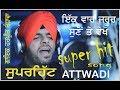 SONG/ SINGER   HARPREET RANDHAWA