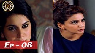 Besharam Episode - 08 - ARY Digital Top Pakistani Dramas