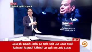 من هو اللواء أ.ح محمد طلعت الهواري الذي قدم الندوة التي تم فيها #تسريب_الشئون_المعنوية ؟