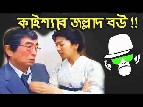Xxx Mp4 WIFE FUNNY VIDEO BANGLA DUBBING 2018 PAGLA DIRECTOR 3gp Sex