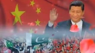 Pak-china dosti Zindabad s0ng