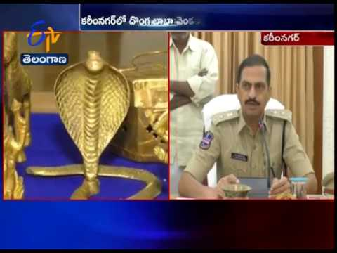 Fake Baba Frauds | With Fake Panchaloha Idols | Arrested by Police | Karimnagar