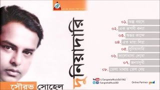 images Shourav Sohel Duniyadari Full Audio Album Sangeeta