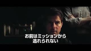 Mission Impossible #6 new trailer Hollywood full movie whatsapp status (2019) zubair aryan ⚡😇⚡