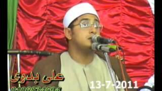 القران الكريم -  محمود الشحات - سورة مريم - 19