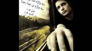 Mohsen Yeganeh Nabashi