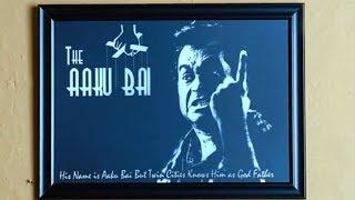 Brahmanandam Comedy As AAKU Bhai In Nuvva Nena