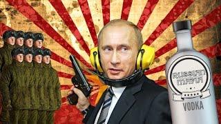 THE RUSSIAN MAFIA VODKA FACTORY