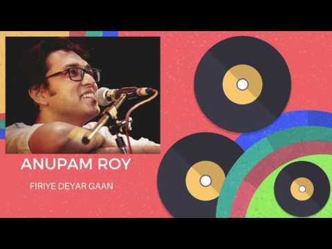 Phiriye dewar gaan | Anupam Roy | Hemlock Society | Parambrata | Koel |