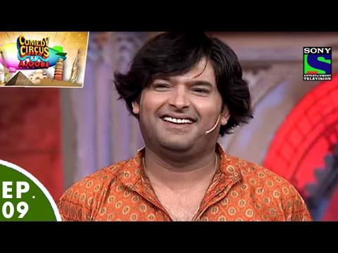 Xxx Mp4 Comedy Circus Ke Ajoobe Ep 9 Kapil Sharma Comedy 3gp Sex