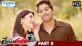 Race Gurram Telugu Full Movie | Allu Arjun | Shruti Haasan | Brahmanandam | Prakash Raj | Part 8