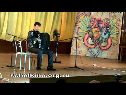 Игорь Завадский Ко� церт в Щёлки� о 28.07.2011