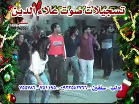 arapça müzik keyfi