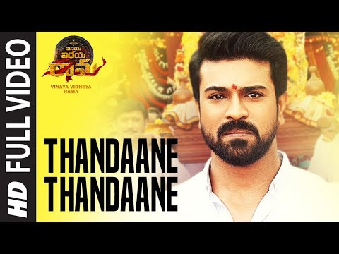 Xxx Mp4 Thandaane Thandaane Full Video Song Vinaya Vidheya Rama Ram Charan Kiara Advani Vivek Oberoi 3gp Sex