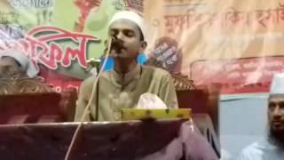 Hafiz Qari Mohammad Zakaria Bandura 2017 part1