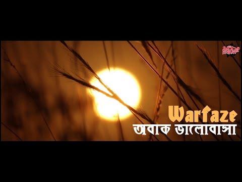 Xxx Mp4 WARFAZE Obak Bhalobasha Cover Sinha Brothers Lyrical Video 3gp Sex