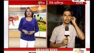 Ki Khobar Bangla | Part 1