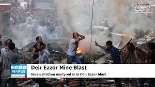 Seven children martyred in mine blast in Deir Ezzor