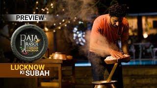 Lucknow Ki Subah - Raja Rasoi Aur Andaaz Anokha | Episode 15 - Preview