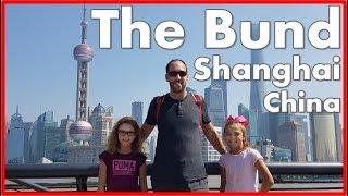 The Bund – Most INCREDIBLE City Skyline – Shanghai, China
