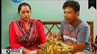 Bangla Natok Ei kule ami ar oi kule tumi | Part 75 | Mosharraf Karim | Shokh