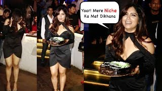 Bhumi Pednekar Grand Birthday Celebration With Bollywood Celebs