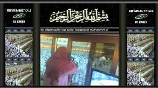 ISLAMIC FAVOURITES the greatest call on earth  THE AZAN