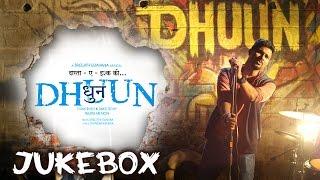 Dhuun Hindi Pop Album Jukebox | Sreejith Edavana Musical