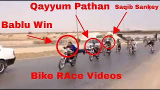 Babu 7t vs Saqib sankey Race Video And Highway RAces Videos Collection