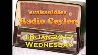 Radio Ceylon 18-01-2017~Wednesday Morning~01 Ek Hi Film Se - Bhakt Surdas, 1942, Gyan Datt