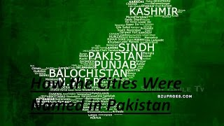Name History Of Pakistan's Cities...........