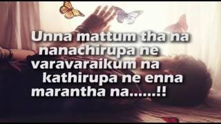 Thanimai kadhal