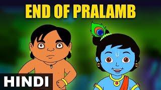 Pralamb | Krishna vs Demons | Hindi Stories for Kids | Magicbox Hindi Stories