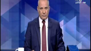 """على مسئوليتي - تعليق أحمد موسى على احتجاز قطر لمصرى بسبب بوست على"""" فيس بوك"""""""