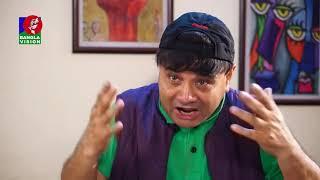 Kheloar-খেলোয়াড়   Part-101   Chanchal Chowdhury,Moutushi, Ejaj   Bangla Natok   Banglavision Drama