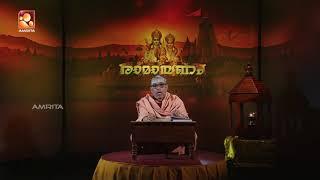 Ramayanam | Swami Chidananda Puri | Ep: 40 | Amrita TV