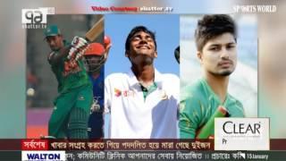 বাংলা খেলার খবর (০১/১৬/১৭): নাসির, আল আমিন বাদ, জাতীয় ক্রিকেট দলে নতুন চার মুখ