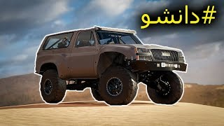 نجرب سيارات مهجولين امريكا درفت + تطعيس | فورزا هورايزن 3  hoonigan car pack