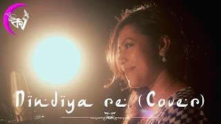 Nindiya Re - Coke Studio (Cover) - Kolkata Videos ft. Anny Ahmed