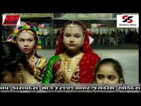 Xxx Mp4 Maher Samaj Porbandar Navratri Live 3gp Sex