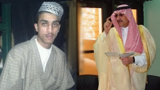 الامير محمد بن نايف يوجه بعدم شمول كنق النظيم بأي عفو