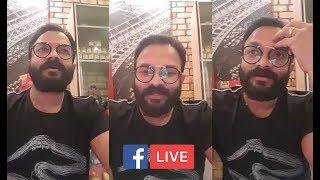 അഹങ്കാരിയാക്കി കൊല്ലുമല്ലേ,ലൈവിൽ കമന്റ് ഇട്ട ആരാധകനോട് പറഞ്ഞത് | Jayasurya live | captain