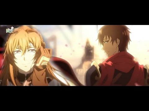 The King's Avatar「 AMV 」- Outlaw