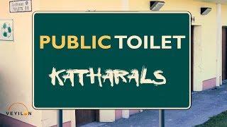 Public Toilet Katharals Veyilon Entertainment 
