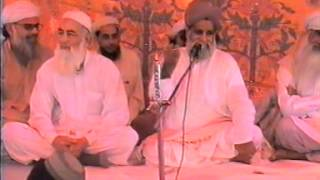 Saeen Sher Pak Kalam recited by Pir Anwaar Hussain Sahib
